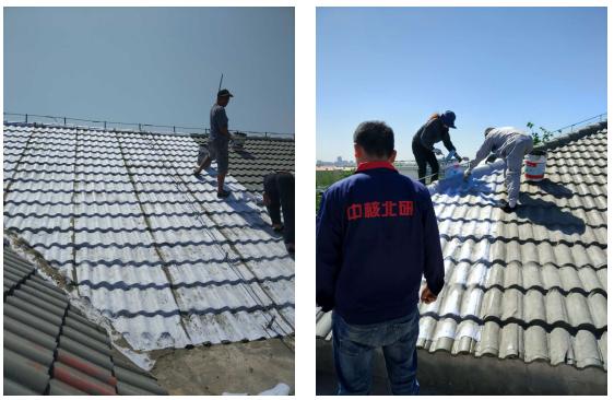 小青瓦屋面防水维修施工后的屋面防水效果图3