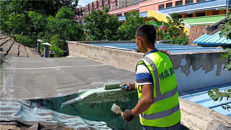 修补破损的sbs卷材防水