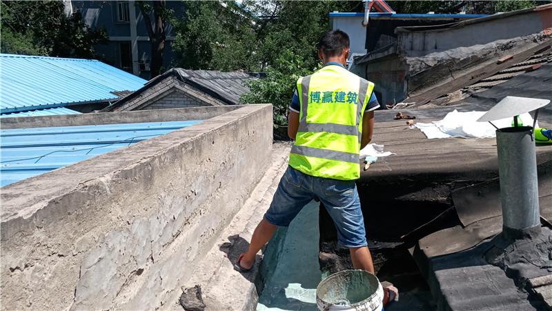 sbs防水卷材漏雨维修