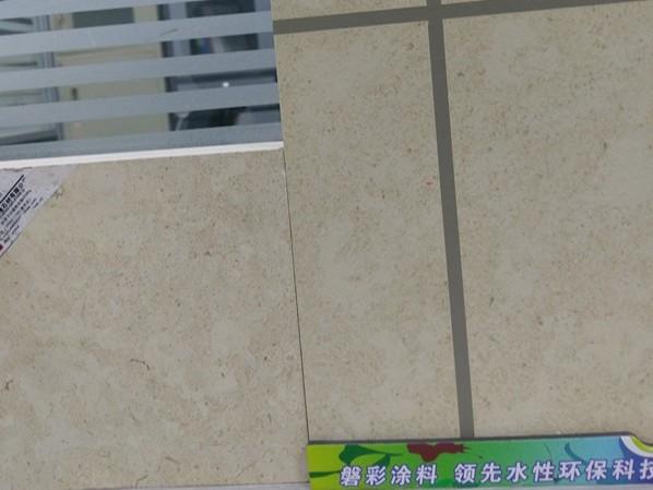 磐彩石灰石涂料-样板效果图