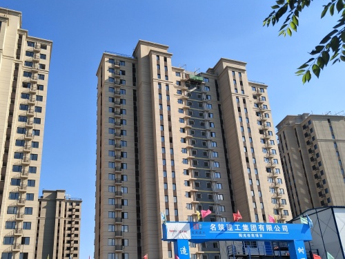 北京阳光佳苑