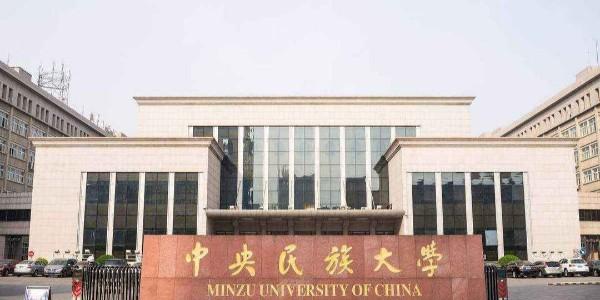 中央民族大学外墙瓷砖脱落维修
