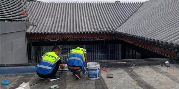 北京防水公司
