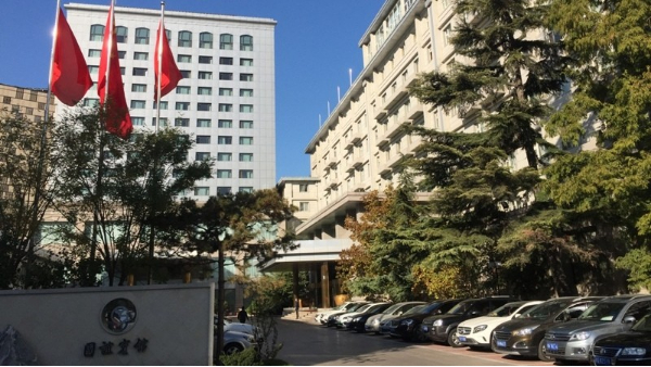 博赢建筑——北京国谊宾馆外墙翻新维修工程项目案例