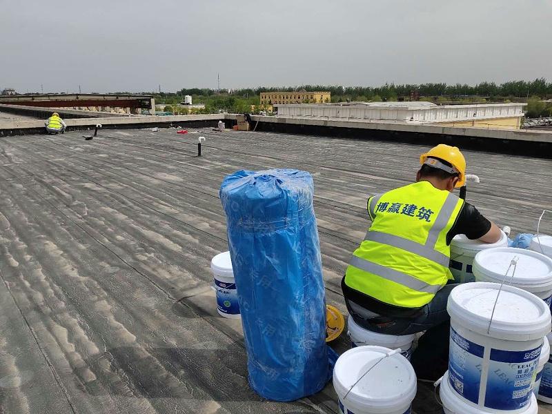 防水材料卷材准备施工