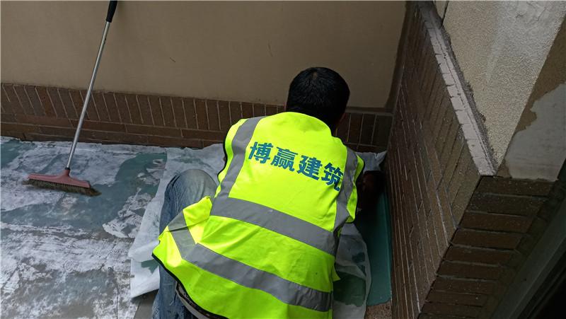 建筑防水层渗漏水维修施工