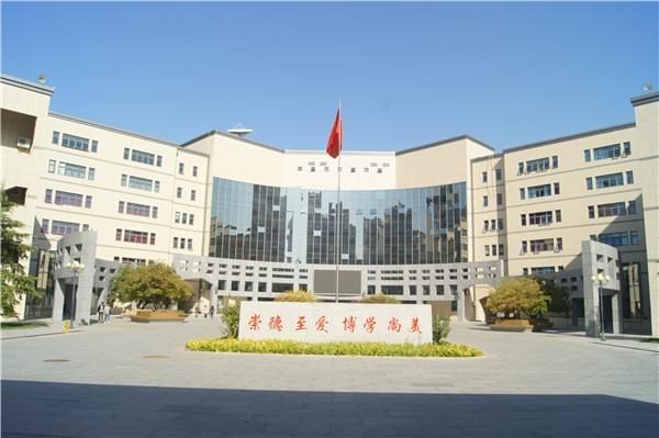 北京-水包水多彩漆-中华女子学院装修项目-qj-jx