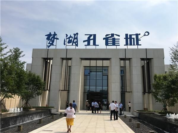 邯郸-石材-售楼处-华夏-孔雀城装修项目-jx