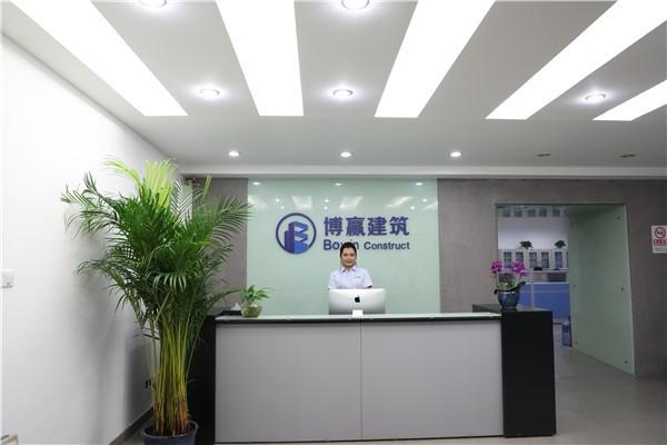 建筑装饰装修施工企业